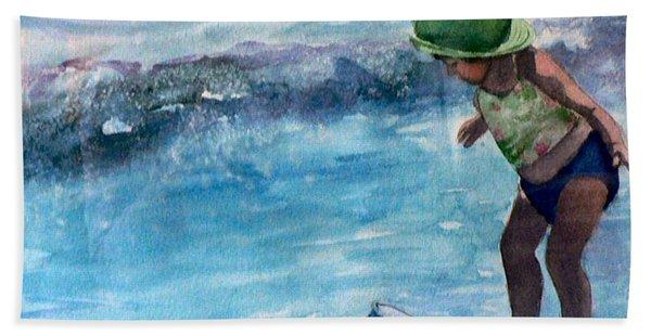 Blue Pail Beach Towel
