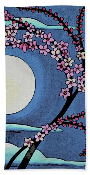 Cherry Whip Moon Beach Towel