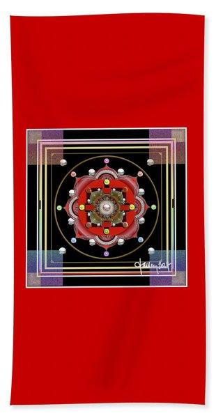 Cosmic Lotus Mandala Beach Towel