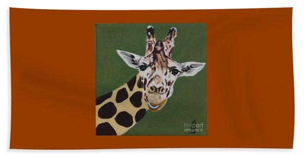 Curious Giraffe Beach Towel