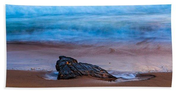 Focus Beach Towel