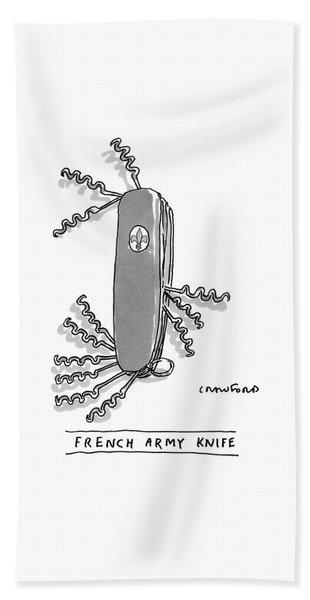 French Army Knife Beach Towel