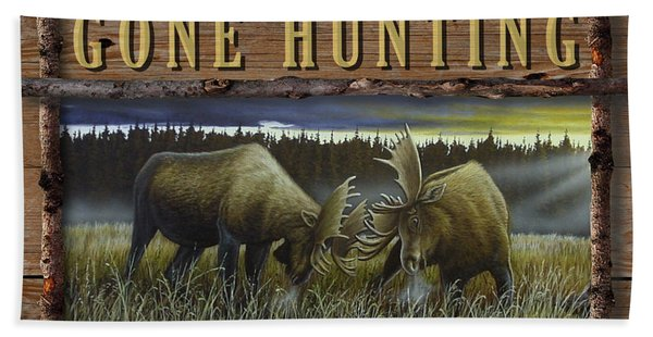 Gone Hunting - Locked At Lac Seul Beach Towel