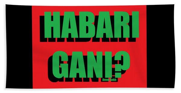 Habari Gani Beach Towel