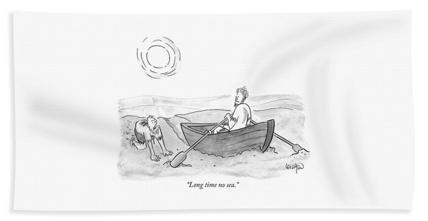 Long Time No Sea Beach Towel