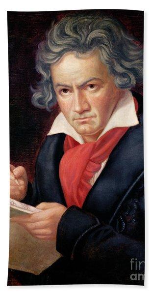 Ludwig Van Beethoven Composing His Missa Solemnis Beach Towel