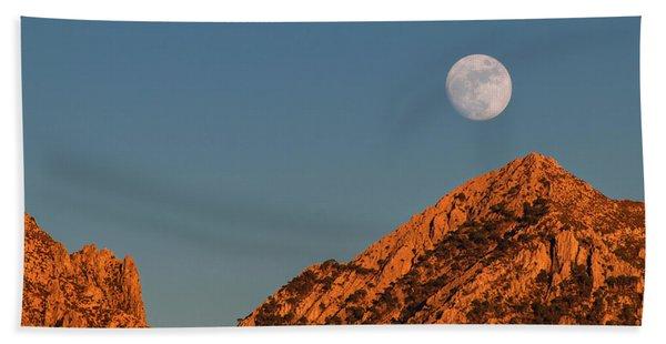 Lunar Sunset Beach Towel