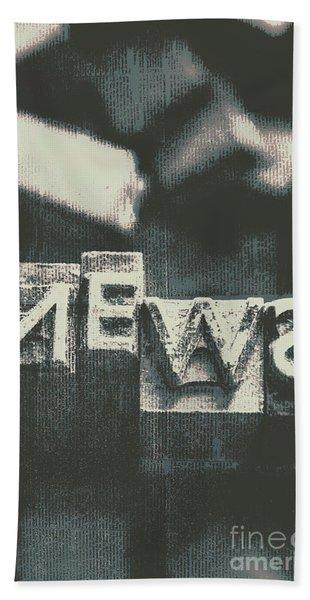 Newspaper Printing Press Art Beach Towel