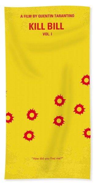 No048 My Kill Bill -part 1 Minimal Movie Poster Beach Towel