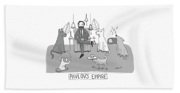 Pavlovs Empire Beach Towel