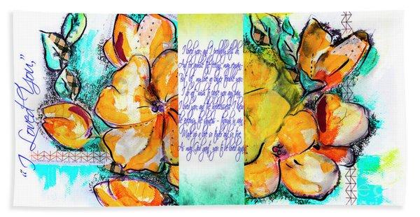 lyric of Pushkin and yellow flowers Beach Towel