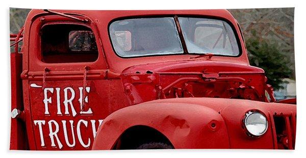 Red Fire Truck Beach Towel