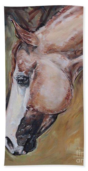 Red Roan Horse Beach Towel