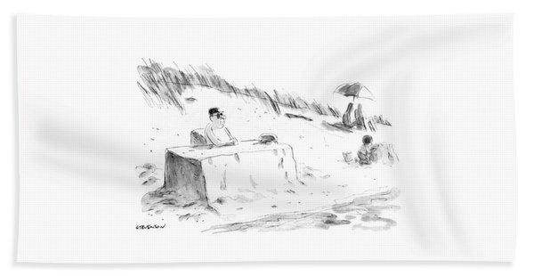 Sand Office Beach Towel
