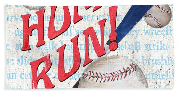 Sports Fan Baseball Beach Towel