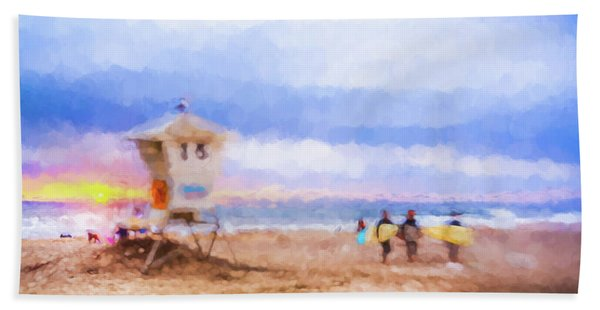 That Was Amazing Watercolor Beach Towel