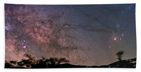 The Milky Way Core Beach Towel