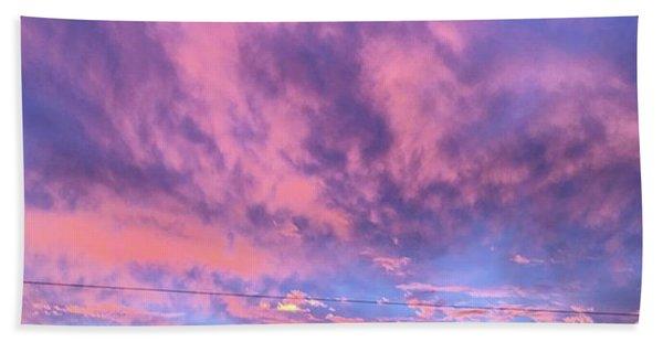Tonight's Sunset Over Tesco :) #view Beach Towel