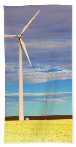 Turbine Formation Beach Towel