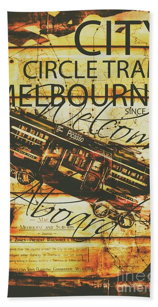 Vintage Melbourne Tram Tin Sign Beach Towel