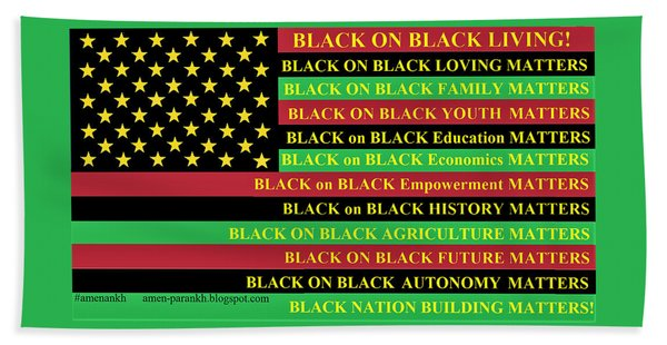 What About Black On Black Living? Beach Towel