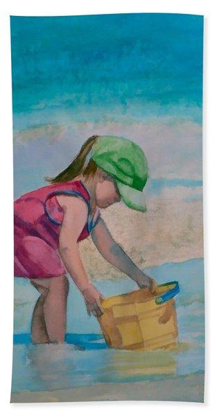 Yellow Pail Beach Towel