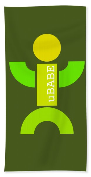 Green Style Beach Towel