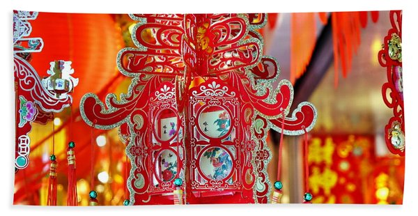 Chinese New Years Decorations For 2019 Beach Towel