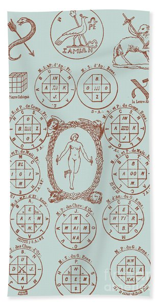 21st Key Of The Tarot Beach Towel