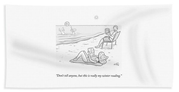 Beach Reading Beach Towel