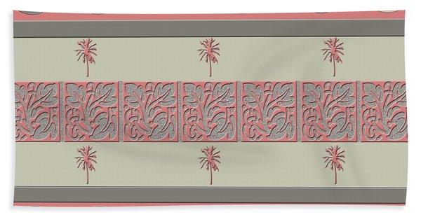 Cheery Coral Pink Beach Towel