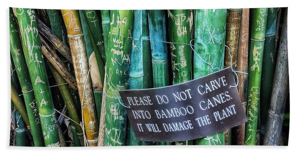 Do Not Carve Beach Towel