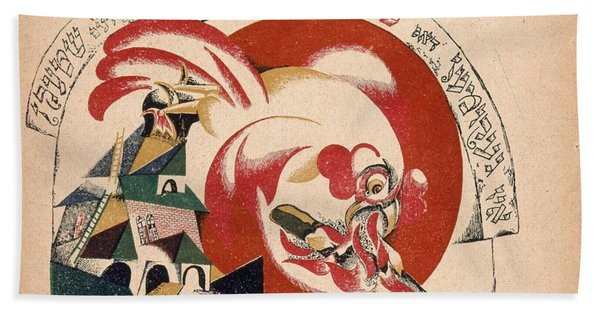 El Lissitzky, The Fire Came And Burnt The Stick Beach Towel