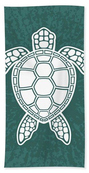 Green Sea Turtle Design - White Beach Towel