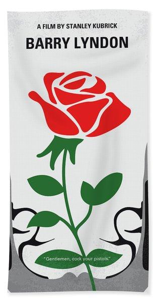 No1019 My Barry Lyndon Minimal Movie Poster Beach Towel