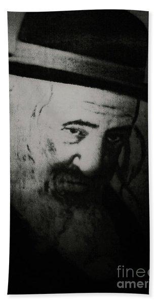 Rabbi Shayele Kerestirer Beach Towel