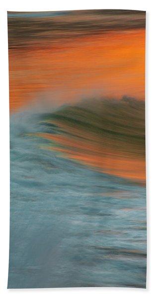 Soft Wave Beach Towel
