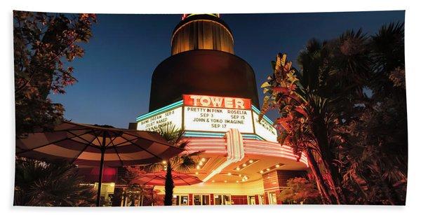 Tower Theater- Beach Towel