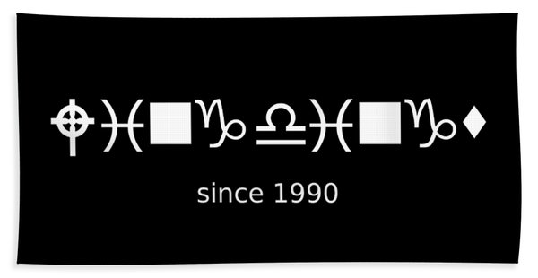 Wingdings Since 1990 - White Beach Towel
