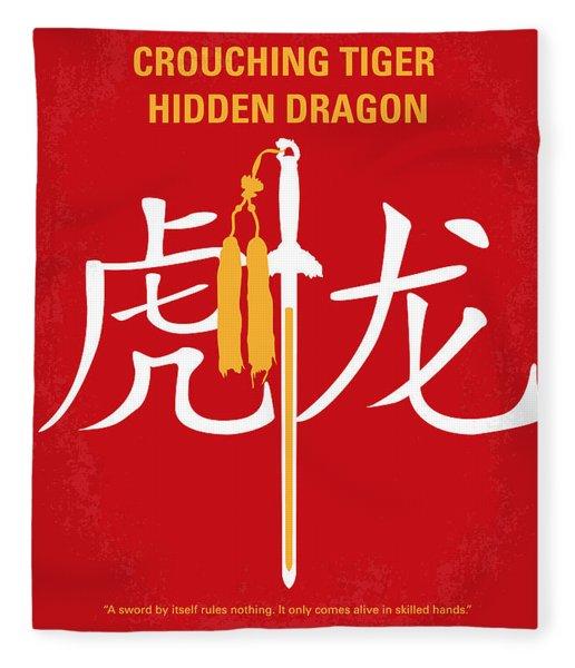 No334 My Crouching Tiger Hidden Dragon Minimal Movie Poster Fleece Blanket