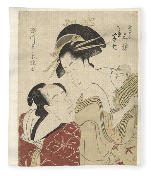 From Geliefden Akeneya Hanshichi In Minoya Sankatsu., Rekisentei Eiri, 1795 - 1800 Fleece Blanket