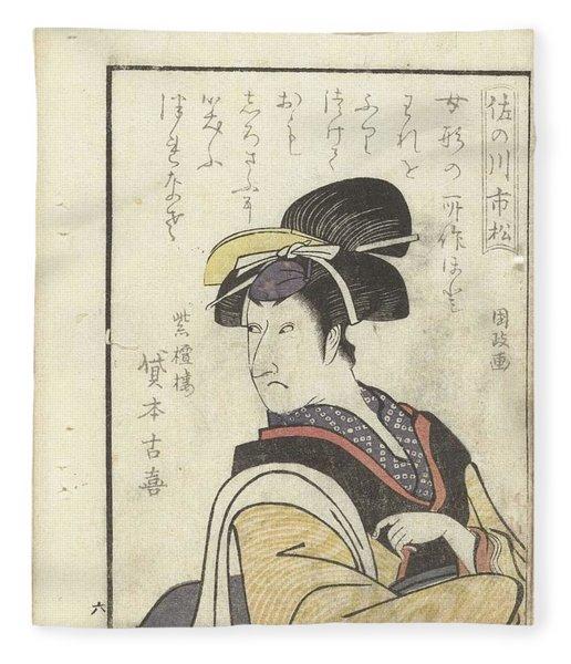 Liefdesgedicht Voor Sanogawa Ichimatsu, Utagawa Kunimasa, 1799 Fleece Blanket