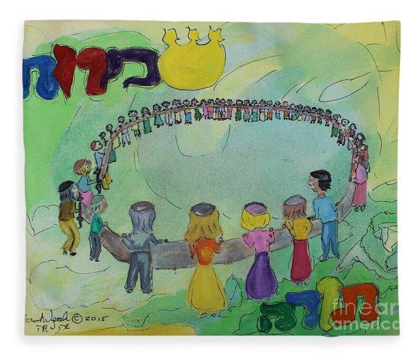 Simchat Torah Fleece Blanket