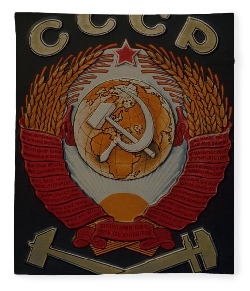 Photograph - Soviet Railway Emblem by Travel Pics