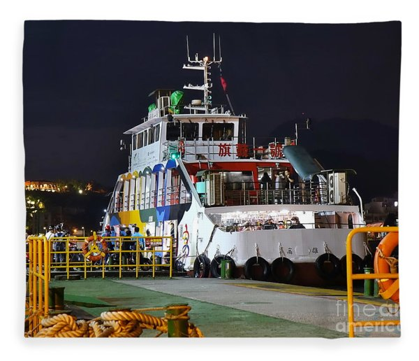 Ferry Boat At Night In Kaohsiung Port Fleece Blanket