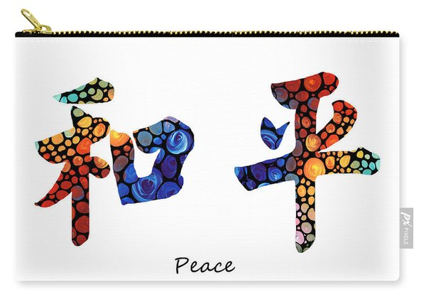 Chinese Symbol - Peace Sign 16 Carry-all Pouch