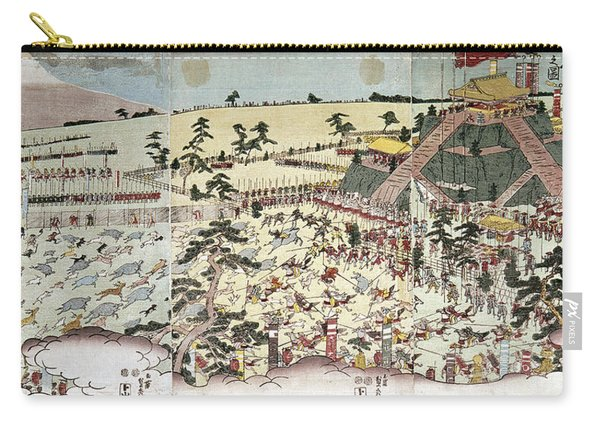 Japan Hunting, C1850 Carry-all Pouch