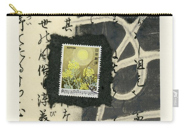 Nikkou Sunshine Carry-all Pouch