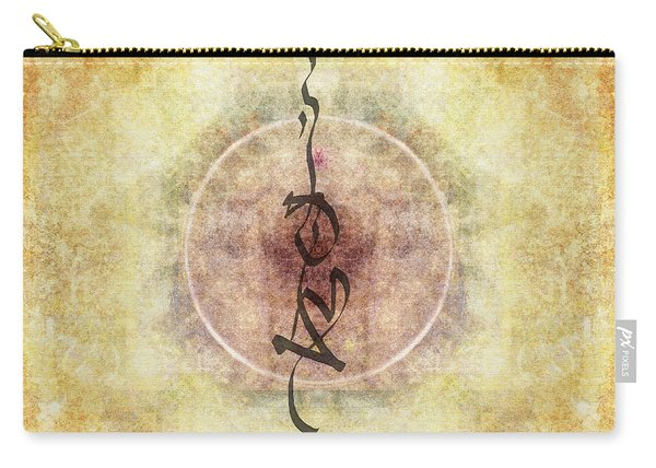 Prayer Flag 36 Carry-all Pouch