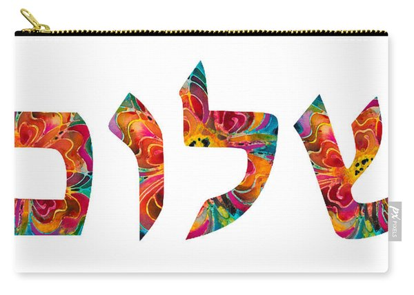 Shalom 12 - Jewish Hebrew Peace Letters Carry-all Pouch